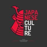 Культура современного плаката японская с панцырем самураев в минималистичном стиле иллюстрация вектора