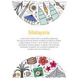 Культура шаблона Малайзии иллюстрация штока