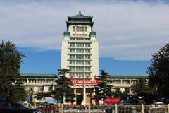 Культурный дворец для национальностей Стоковое Фото