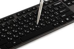 Клавиатура и ручка Стоковая Фотография RF