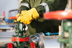 Клапан работника масла поворачивая Стоковые Изображения RF