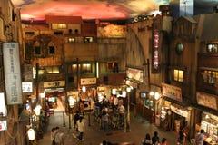 Классическая улица города периода Showa японца в музее рамэнов Иокогама голени Стоковые Изображения RF