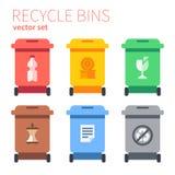 Классические мусорные корзины для отдельного собрания иллюстрация вектора