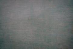 Классн классный, текстура доски (фильтрованное vinta обрабатываемое изображением Стоковые Изображения RF