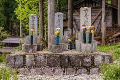 Кладбище внутри Shirakawa-идет Стоковое Изображение
