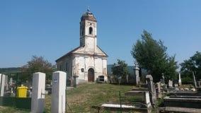 Кладбище обочины Стоковые Фотографии RF