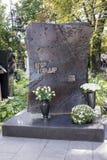 Кладбище Novodevichye Политик Yegor Gaidar усыпальницы Стоковое Изображение