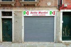 Клетка Partito Democratico Стоковое Фото