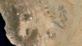 К западу от Саудовской Аравии видеоматериал