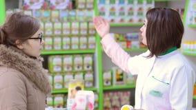 Клиент аптеки видеоматериал