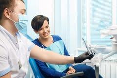 клиника зубоврачебная зубоврачебный офис Стоковые Изображения RF