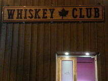 Клуб вискиа Стоковые Фото