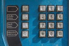 Ключевая пусковая площадка старого общественного телефона Стоковые Изображения