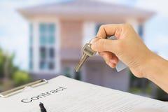 ключ дома имущества принципиальной схемы реальный Стоковые Изображения RF