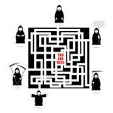 Лабиринт жизни Концы жизни с смертью В любом выходе ждать f иллюстрация вектора