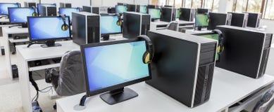 Лаборатория компьютера Стоковое Изображение