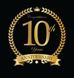 Лавровый венок годовщины золотой 10 лет иллюстрация вектора