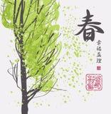 Ландшафт весны с деревом и китайскими характерами Стоковое Изображение