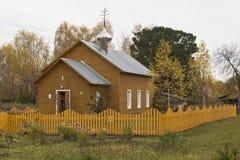 Ландшафт осени с деревенской церковью Церковь Transfiguration лорда в Spassky Pogost Стоковое Изображение RF
