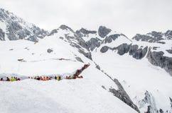Ландшафт горы снега Yulong Стоковые Изображения