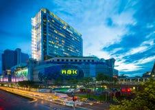 Ландшафт торгового центра MBK в предыдущем nighttime Стоковая Фотография RF
