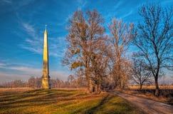 Ландшафт Lednice - Valtice культурный стоковое изображение