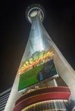 Лас-Вегас, башня стратосферы Стоковые Фотографии RF