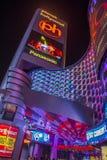 Лас-Вегас, планета Голливуд Стоковое Изображение
