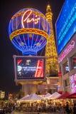 Лас-Вегас Стоковые Фото