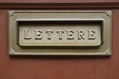 Латунный почтовый ящик Стоковое Изображение