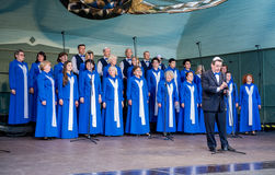 Латышский национальный фестиваль песни и танца Стоковое Изображение RF