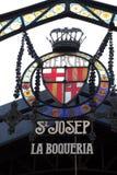 Ла Boqueria Стоковое Изображение RF