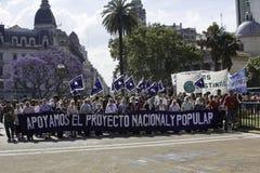 Ла Plaza de Mayo Madres de Стоковая Фотография RF