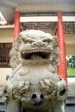Лев камня Китая Стоковое Фото