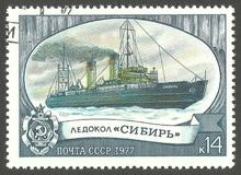 Ледокол Сибирь, Tovarishch Сталин Стоковое фото RF