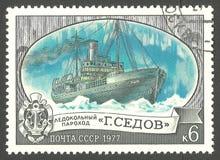 Ледокол Georgiy Sedov Стоковые Фото