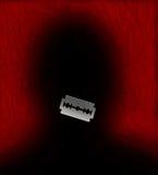 Лезвие Стоковая Фотография RF