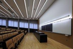 лекция по залы Стоковые Изображения RF