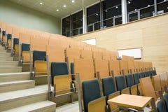 лекция по залы Стоковое Изображение RF