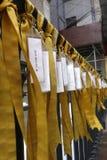 Ленты для солдат Стоковое Изображение RF