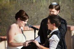 Лесбосская свадебная церемония пар стоковое изображение rf