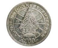 Лесохозяйство 100 рупий для монетки процветания, 1970~1978 - вторая серия, банк Индонезии стоковые фото