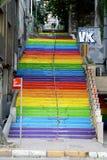 Лестница города покрашенная с цветами радуги Стоковые Фото