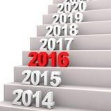 Лестница 2016 иллюстрация вектора