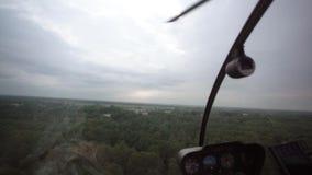 Летать в вертолет акции видеоматериалы