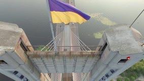 Летать над южным мостом в Киеве Украина акции видеоматериалы