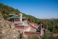 Летний дворец Пекина для посылки зданий схвата Lan Стоковое Изображение RF