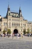 Лето в июле красной площади Москвы магазина государственного департамента стоковое изображение rf