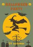 Летчик партии хеллоуина страшный r иллюстрация штока