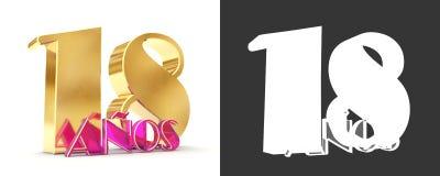 18 лет 18 лет дизайна торжества Элементы шаблона номера годовщины золотые для вашей вечеринки по случаю дня рождения Translat Стоковые Фото